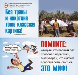 Zakl_bez travi_147x69 (5)